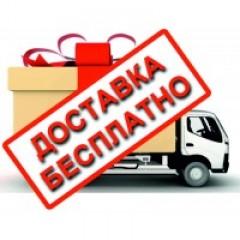 Бесплатная доставка от 500 руб.
