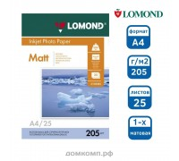 Фотобумага Lomond A4 205/25 матовая матовая