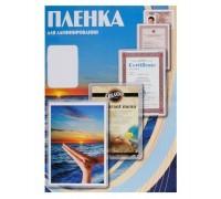 Пленка для ламинатора Office kit 100мкм А4 25л глянцевая 216x303