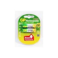Аккумулятор GP 270AAH AA 2700мАч(2шт.)