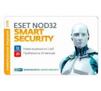 Антивирусное ПО ESET NOD32 Smart Security+ Bonus+расширенный фун-унив лиц на 1 год на 3ПК или прод на 20мес, box (12