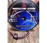 Акустический кабель Predator Audio 2x0.75