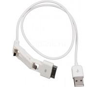 Кабель MiniUSB+MicroUSB+Apple 30pin 3 in 1 белый