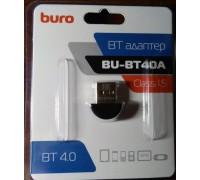 Адаптер Buro BU-BT40A USB Blotooth 4.0, class 1.5, 20 метров