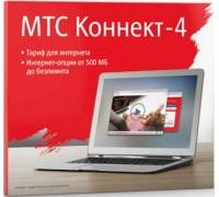 Сим карта МТС Коннект 4 FF_tablet Краснодар гар.6мес
