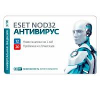 Антивирусное ПО ESET NOD32 Антивирус карта продления на 20мес. или новая на 3 ПК