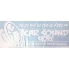 Наклейка CarSoundStore большая