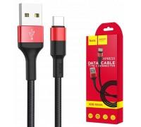 Кабель HOCO X34 USB-Type-C красный 1м