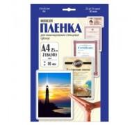 Пленка для ламинатора Office kit 80мкм А4 100л глянцевая 216x303